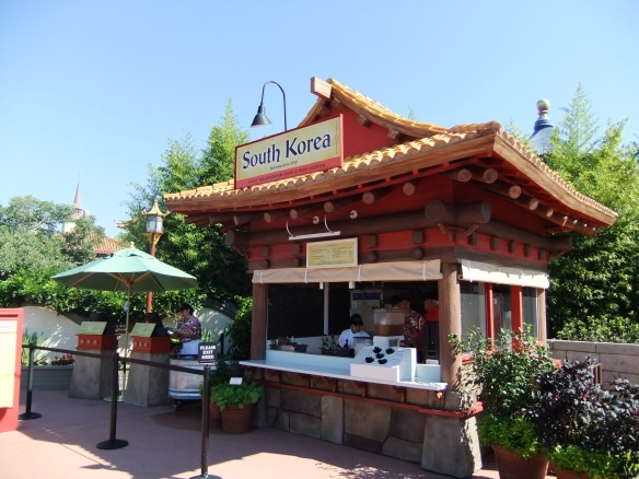 quiosque epcot food and wine festival